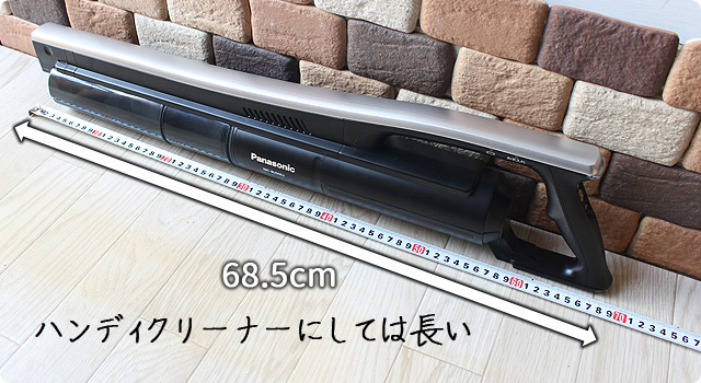 MC-BU500J-長さ