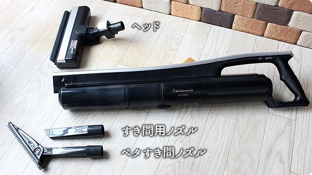 MC-BU500J-ハンディ掃除機