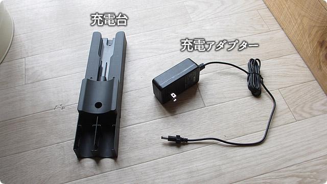 iT(MC-BU500J)の充電方法