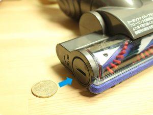 DC45 回転ブラシの取り外し方