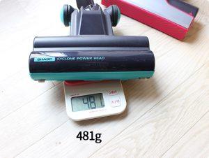 EC-SX320 ヘッドの重さ