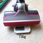 EC-SX520 ヘッドの重さ