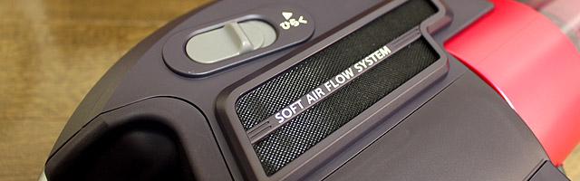 EC-SX520-排気フィルター