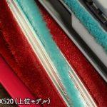 EC-SX520_ブラシの種類