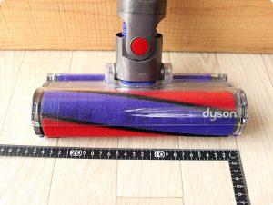 ダイソンV6 ソフトローラークリーナーヘッド 横幅サイズ