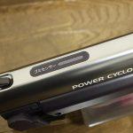 シャープ-FREED(EC-SX520)-ゴミセンサー
