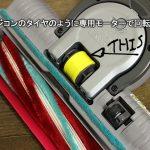 EC-SX520 自走式ヘッド