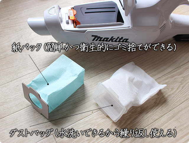 CL107FDSHW-紙パック