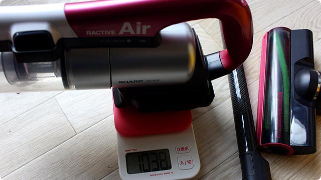EC-A1R-本体重さ