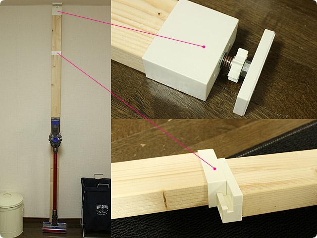 2×4アジャスター 使用方法