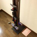 『ダイソン専用クリーナースタンド 専用棚板』M0500084