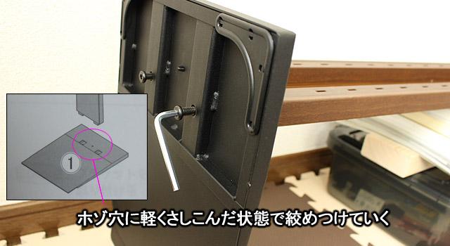 NAKAMURA「ダイソン専用スタンド(M05-81/82/83)」の組み立て方