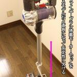 (YAMAZAKI)のクリーナースタンド tower(タワー)-DC62
