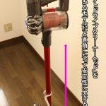 (YAMAZAKI)のクリーナースタンド tower(タワー)-アニマルプロ