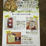 お洒落な養生テープ(小屋女子DIYカフェ - YOJOTAPE)