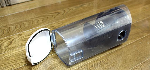 eufy-HomeVac-ゴミの捨て方