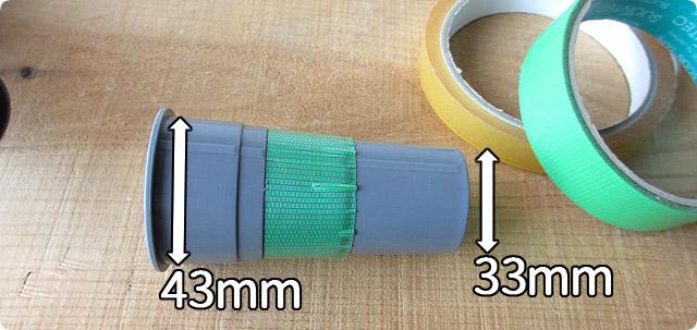 ミラクリーナーの継ぎ手パイプ(対応サイズ)