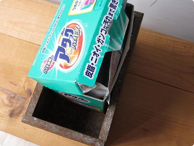 こぼれた洗剤
