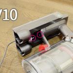 ダイソン V10 収納用ブラケット