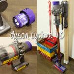 ダイソンを全種類持ってる掃除機マニアがDyson Cyclone V10をレビュー