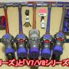 ダイソンのコードレス掃除機 V7/V8とV10の違い徹底比較!選び方とともにお持ちのモデルとの比較にも便利