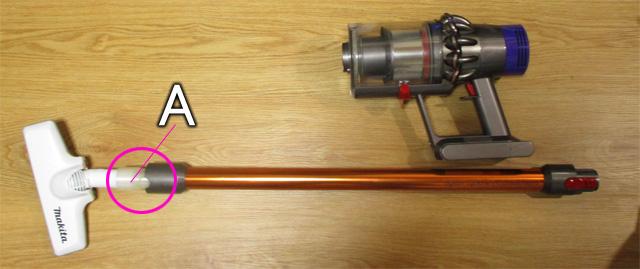 ダイソンV7/V8/V10にマキタのヘッド
