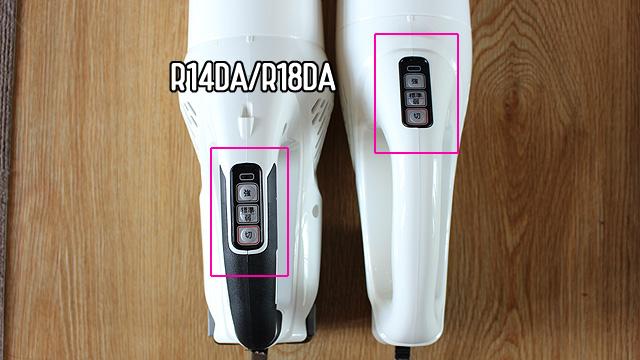 「R14DA」と「R18DA」のハンドルとパネルスイッチの位置