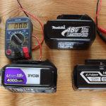 電動工具や掃除機は大容量バッテリーを付けたほうがパワーが強くなるの?