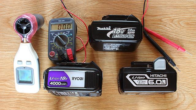 マキタ、日立工機のリチウムイオンバッテリー 満充電時の電圧(電圧降下の影響)