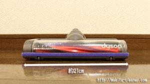 ダイソン-カーボンファイバーブラシ搭載モーターヘッド(Motorhead)-サイズ(幅)