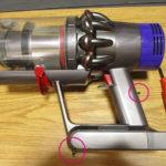 ダイソン V10-バッテリーの交換方法1