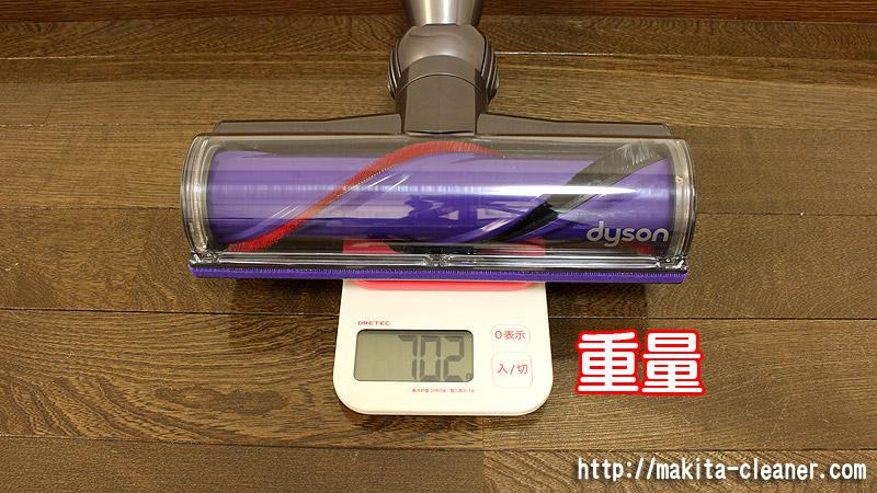 ダイソン-ダイレクトドライブクリーナーヘッド(Animalpro)-重量
