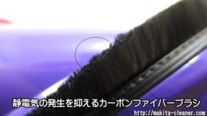 ダイソン-ダイレクトドライブクリーナーヘッド(Animalpro)-カーボンファイバーブラシ