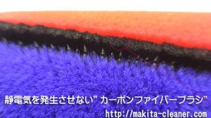 ダイソン-ソフトローラークリーナーヘッド(Fluffy)-カーボンファイバーブラシ