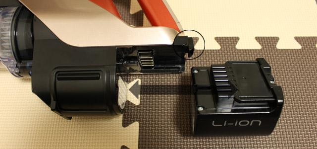 PV-BEH800/PV-BEH900 バッテリーの取り外し方