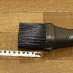 PV-BEH900-ほうきブラシ