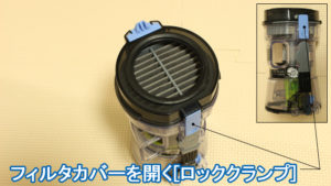 PV-BEH800/PV-BEH900(ロッククランプ)