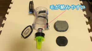 PV-BEH800/PV-BEH900(メッシュ部)