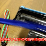 PV-BEH800/PV-BEH900-回転ブラシの取り外し方5