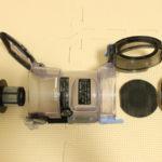 PV-BEH800/PV-BEH900(ダストカップ)