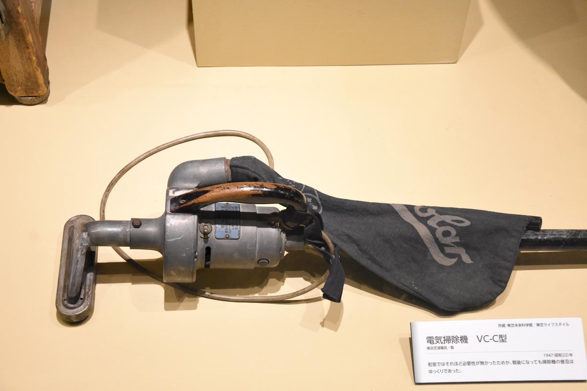 東京芝浦電気株式会社(アップライト型真空掃除機VC-C型&VC-A型)