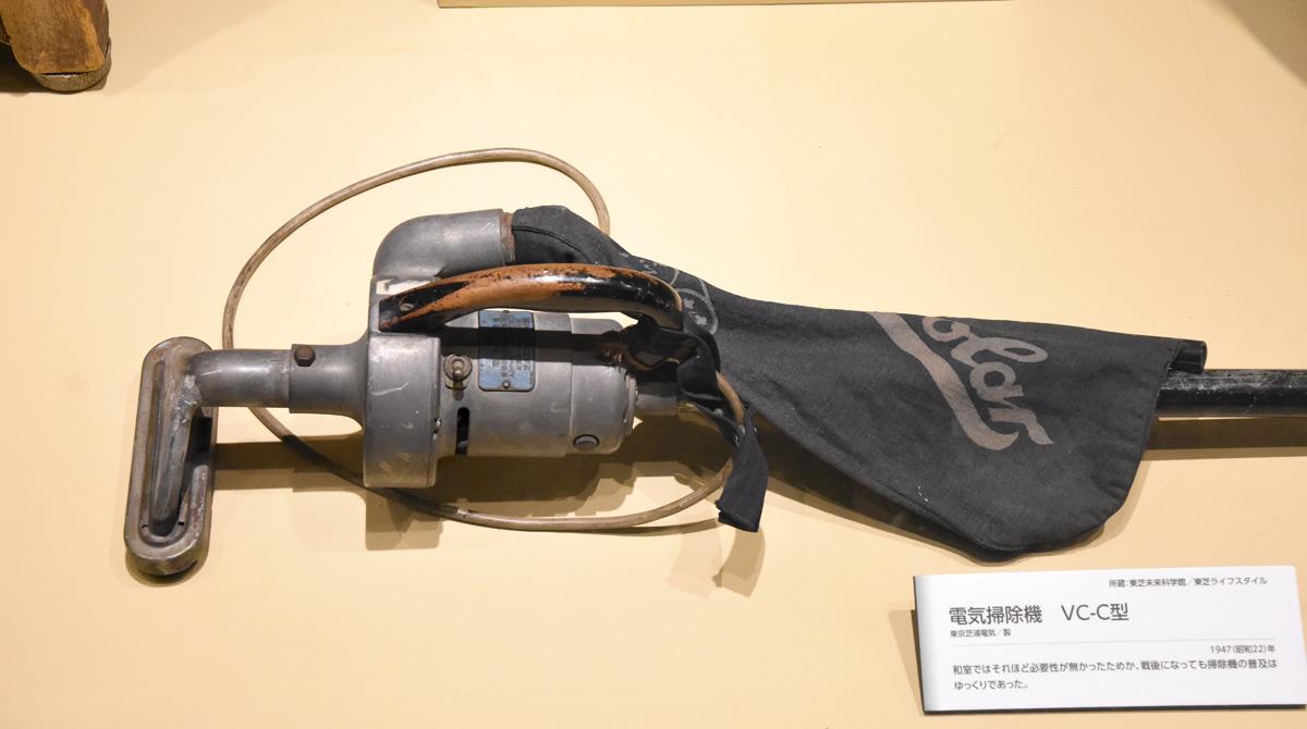 東芝 アップライト型掃除機 VC-C型(日本で初めて発売された掃除機)