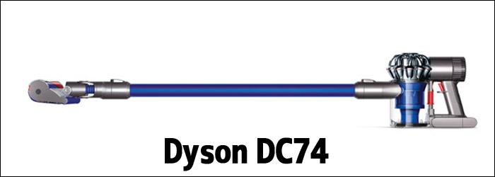 ダイソン コードレスクリーナー DC74 性能比較表