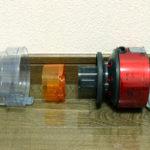 トルネオVコードレス(VC-CL1500/VC-CL500)-ダストカップセット