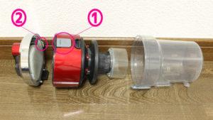 トルネオVコードレス(VC-CL1400/VC-CL400)フィルターの取り外し方