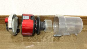 VC-CL1400/VC-CL400(ダストカップ)