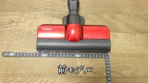 VC-CL1300のヘッド