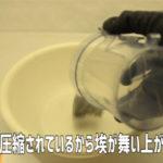 VC-CL1500/VC-CL500(ゴミの捨て方)