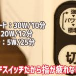 マキタ-コードレスクリーナー(CL108FD)ワンタッチスイッチ