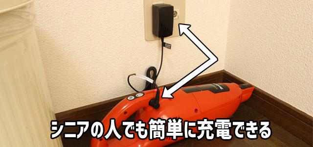 マキタのターボ60 充電方法